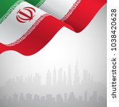 flag of iran waving on a... | Shutterstock .eps vector #1038420628