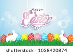 happy easter lettering with... | Shutterstock .eps vector #1038420874