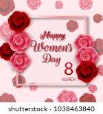 international happy women's day ... | Shutterstock .eps vector #1038463840