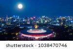jakarta  indonesia. jan 12 ... | Shutterstock . vector #1038470746