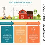 colorful farm background flat... | Shutterstock .eps vector #1038479224