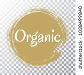 organic products icon  food... | Shutterstock .eps vector #1038499840