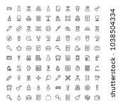 university icon set. collection ... | Shutterstock .eps vector #1038504334