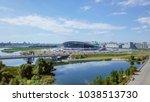russia  kazan   august 19  2017 ... | Shutterstock . vector #1038513730