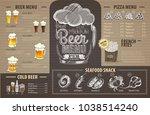 vintage beer menu design on... | Shutterstock .eps vector #1038514240