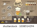 vintage beer menu design on... | Shutterstock .eps vector #1038514294