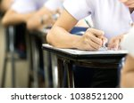 soft focus.high school or... | Shutterstock . vector #1038521200