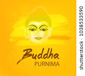 abstract buddha purnima   guru... | Shutterstock .eps vector #1038533590