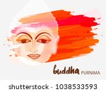 abstract buddha purnima   guru... | Shutterstock .eps vector #1038533593