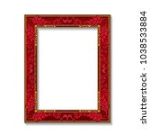 frame ruby color with shadow on ... | Shutterstock .eps vector #1038533884