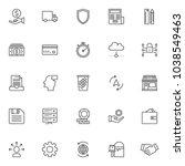 business communication outline... | Shutterstock .eps vector #1038549463