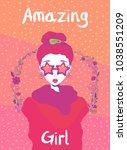 greeting card for girl. ... | Shutterstock .eps vector #1038551209