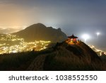 Night Scenery Of Jiufen  A...