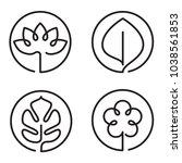 continuous line art logo set of ...   Shutterstock . vector #1038561853