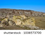 dobruja gorges  coralifier... | Shutterstock . vector #1038573700
