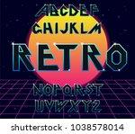 80's retro alphabet font....   Shutterstock .eps vector #1038578014