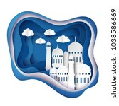 vector 3d white paper mosque.... | Shutterstock .eps vector #1038586669