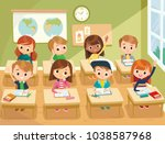 pupils study in the classroom | Shutterstock .eps vector #1038587968