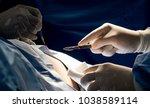 assistant in medical glove... | Shutterstock . vector #1038589114