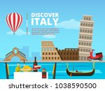 urban landscape of italy rome.... | Shutterstock .eps vector #1038590500