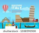 urban landscape of italy rome.... | Shutterstock .eps vector #1038590500