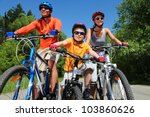 portrait of happy family on... | Shutterstock . vector #103860626