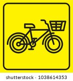 yellow road sign. bicycle logo...   Shutterstock .eps vector #1038614353