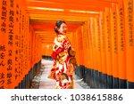 kyoto  japan   march 25. 2017.  ...   Shutterstock . vector #1038615886