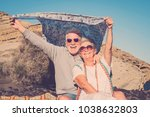 retired and vacation freedom... | Shutterstock . vector #1038632803