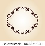 vector retro frames .vector... | Shutterstock .eps vector #1038671134