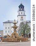 Horse fountain in Salzburg - stock photo