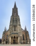 Big cathedral in Ulm, Germany - stock photo