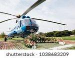 wedding arch for registration... | Shutterstock . vector #1038683209