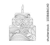 big cake with candle with... | Shutterstock . vector #1038686140