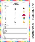 abc worksheet. kids english... | Shutterstock .eps vector #1038687670