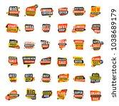 set of sale bunner templates.... | Shutterstock .eps vector #1038689179
