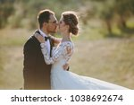 beautiful wedding photosession. ... | Shutterstock . vector #1038692674