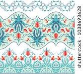 set of seamless borders. tulip... | Shutterstock . vector #1038693628