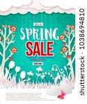 spring sale print poster design.... | Shutterstock . vector #1038694810
