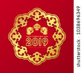 happy chinese new year 2019... | Shutterstock .eps vector #1038696349