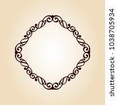 vector   frames .vector... | Shutterstock .eps vector #1038705934