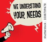 megaphone hand business concept ... | Shutterstock .eps vector #1038709678