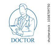 doctor with stethoscope. health ... | Shutterstock .eps vector #1038709750