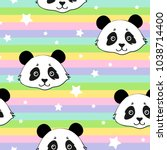 panda illustration vector  flat ... | Shutterstock .eps vector #1038714400