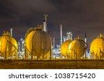 liquid natural gas globe shape... | Shutterstock . vector #1038715420