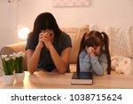 religious christian girl and... | Shutterstock . vector #1038715624