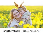 little toddler child and his... | Shutterstock . vector #1038738373