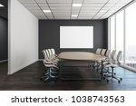modern conference room interior ...   Shutterstock . vector #1038743563