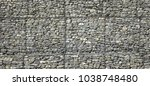 gabion wall from rocks and... | Shutterstock . vector #1038748480