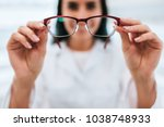 cropped image of attractive... | Shutterstock . vector #1038748933
